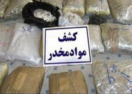 کشف ۴۷ کیلوگرم تریاک در خوزستان