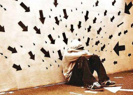 عوارض جسمی، روحی و اجتماعی اعتیاد نوجوانان را بشناسیم