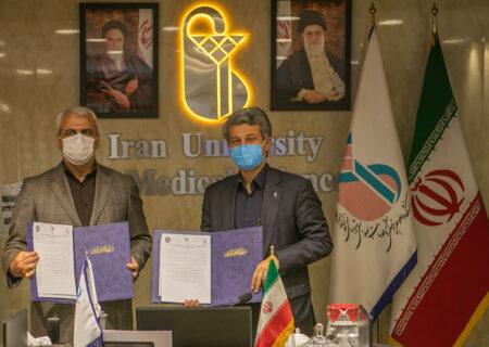 آمادگی همکاری دانشگاه علوم پزشکی ایران در حوزه مبارزه با موادمخدر