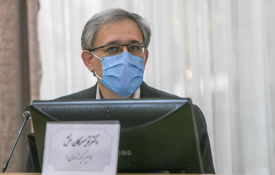 فعالیتهای سازمان ملل در حوزه درمان اعتیاد برای سال ۲۰۲۱ براساس اولویتهای کشور باشد