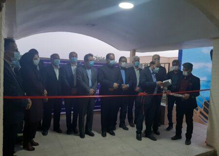 نخستین مرکز جامع درمان و بازتوانی اعتیاد بهزیستی استان بوشهر افتتاح شد