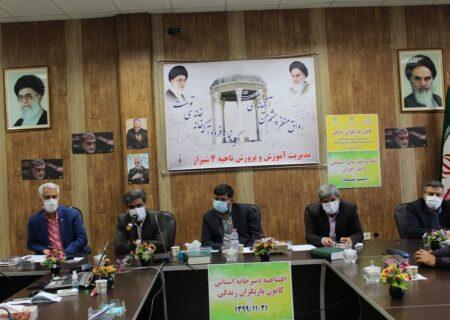 دبیرخانه استانی کانون یاریگران زندگی در شیراز افتتاح شد