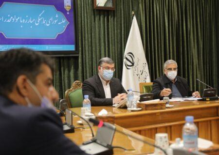 تاکید استاندار خراسان رضوی بر جمعآوری معتادان متجاهر