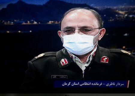 بیشترین کشف موادمخدر در تاریخ انتظامی کرمان