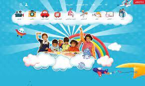 برگزاری جشنواره بازی در خانه برای کودکان و نوجوانان با هدف آموزش مهارت های زندگی