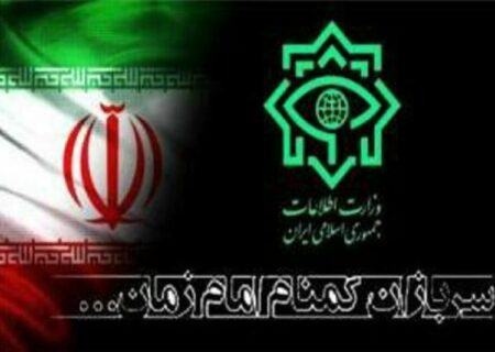 انهدام باند مواد مخدر در لرستان توسط سربازان گمنام امام زمان(عج)