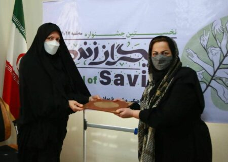 برگزیده جشنواره یاریگران زندگی در زنجان تجلیل شد