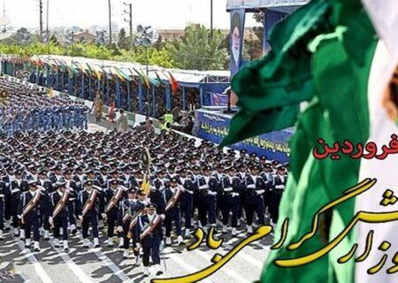 دبیرکل ستاد مبارزه با موادمخدر روز ارتش را تبریک گفت