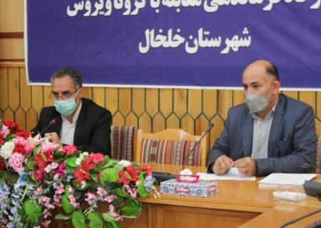 ۳۰۰ معتاد متجاهر در استان اردبیل جمعآوری شدند