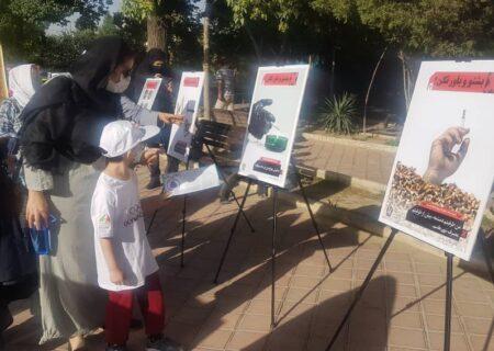 برپایی نمایشگاه پوستر اعتیاد در بوستان شکوفه