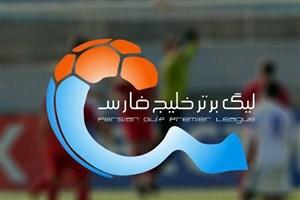 قدردانی ستاد مبارزه با مواد مخدر از فوتبال