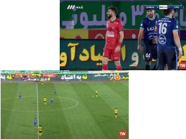 نشر شعارهای پیشگیری از اعتیاد در مسابقات لیگ برتر فوتبال