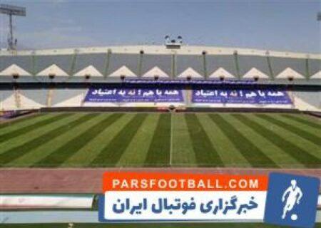 پخش، شعارهای پیشگیری از اعتیاد در لیگ فوتبال های کشور