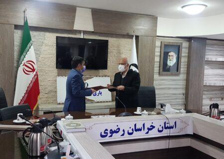 تقدیر از فعالان برنامه های پیشگیری از اعتیاد استان خراسان رضوی