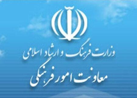 استفاده از ظرفیت معاونت فرهنگی وزارت ارشاد در حوزه پیشگیری از اعتیاد