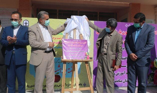 آغاز فعالیت ۲۰۰۰ کانون یاریگران زندگی در مدارس مازندران