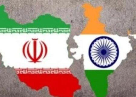 تصمیم مشترک ایران و هند در مبارزه با مواد مخدر